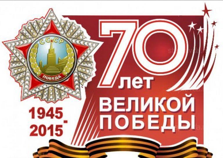 2014-10-15_17-25-41_rabochiy_stol