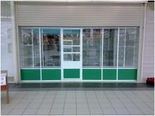 оборудование для аптек - заказ в москве