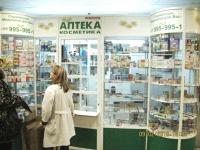 мебель и оборудование для аптеки в Москве