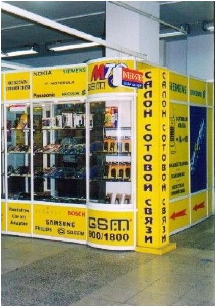 для магазина косметики, оборудование для ювелирных магазинов, оборудование для магазина телефонов